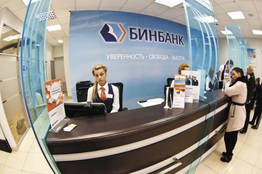 Бинбанк совместно с аэропортом Шереметьево выпустили кобрендовые карты