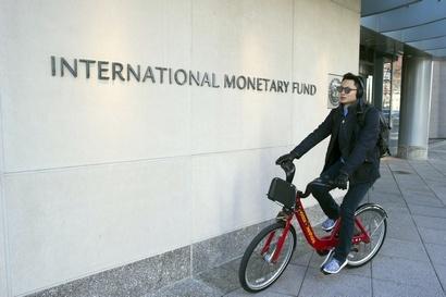 МВФ: экономика России восстановится в 2017 году