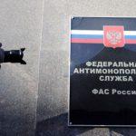 ФАС: отмена роуминга внутри сети в России в течение 14 дней осуществима