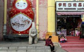 Исследование: траты российских туристов в Китае выросли в семь раз