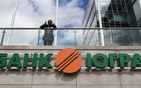 Экс-глава «Югры» назвал причины «проседания» капитала банка
