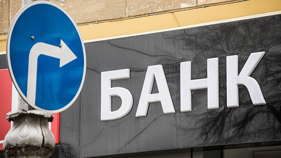АРБ спросит у банков мнение о своей работе