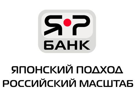 ЯР-Банк стал организацией со 100-процентным японским капиталом