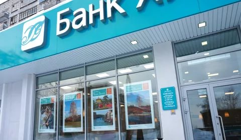 Кировский банк «Хлынов» понизил ставки по двум вкладам в рублях