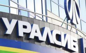 Банк «Уралсиб» запустил военную ипотеку