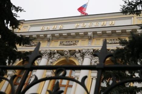 ЦБ отозвал лицензию у Межтопэнергобанка