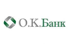 Объединенный Кредитный Банк предлагает два новых вклада