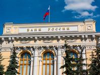 ЦБ России готовится регулировать взаимное кредитование и краудфандинг