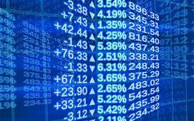 Накопления россиян на пенсию сгорели из-за падения стоимости акций