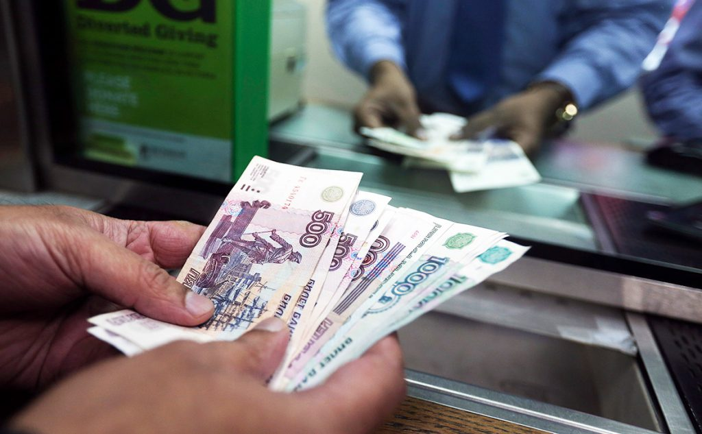 Эксперты отказались считать снижение инфляции залогом роста экономики