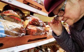 Падение потребительских цен остановилось после трех недель