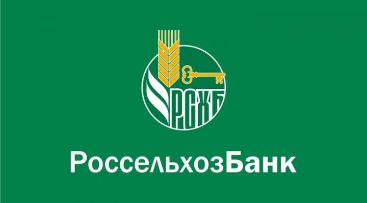 Россельхозбанк наращивает объемы инвестиционного кредитования в Алтайском крае