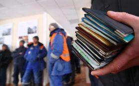 Трудовые мигранты начали возвращаться в Россию