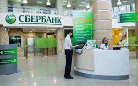 Эксперт рассказал, как Сбербанк наживается на россиянах