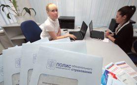 Россияне назвали три основных критерия выбора страховой компании