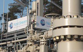 Европа задумала отодвинуть «Газпром» от «Северного потока-2»