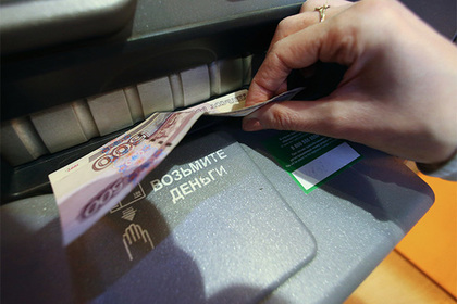 Названа главная причина разорения российских банков