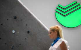 Сбербанк восстановил работу сервиса «Сбербанк Онлайн»