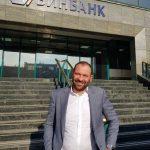 Евгений Давыдович назначен предправления Бинбанка