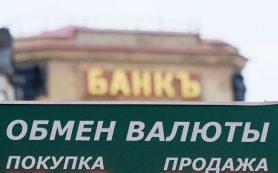 ЦБ отметил возросший спрос россиян на наличную валюту