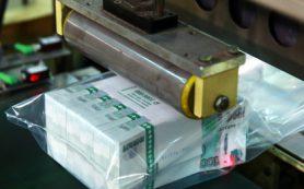 ЦБ заявил о предоставлении Бинбанку средств для поддержания ликвидности
