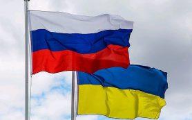 Украина выплатила России часть судебных издержек по спору на 3 млрд долларов