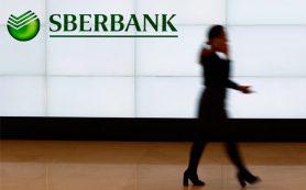 Сбербанк уйдет из ряда европейских стран