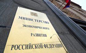 Орешкин объяснил, почему Россия будет терять трудоспособное население