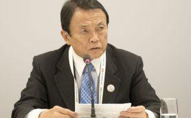 Япония введет новые сроки для балансировки бюджета