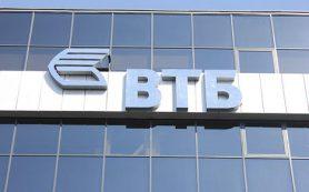 Чистая прибыль группы ВТБ за восемь месяцев составила 68,7 млрд рублей по МСФО