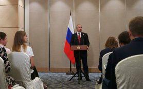 Путин посоветовал «Роснефти» и «Системе» заключить мировое соглашение