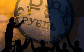 Минэкономразвития спрогнозировал ослабление курса рубля