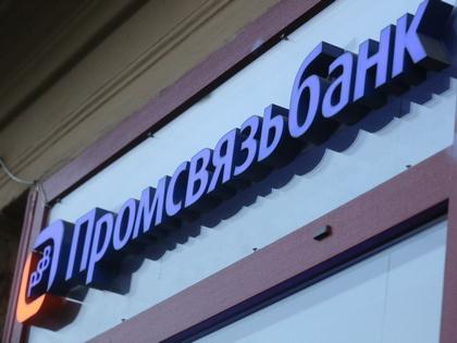 Обвиняемый в мошенничестве с кредитами Промсвязьбанка задержан при попытке уехать из страны с 1 млн долларов
