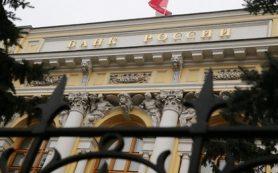 СМИ: ЦБ будет спасать страховщиков от банкротства по аналогии с банками