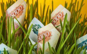 Деньги на старость: спасти или сохранить?