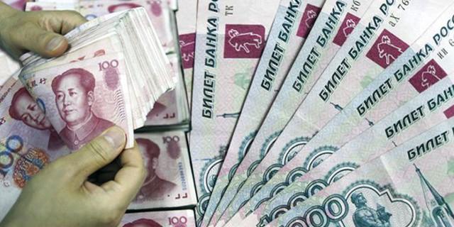 Китай запустил систему платежей в рублях и юанях