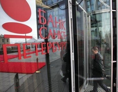 Банк «Александровский» отказался от продажи почти 20% акций «Санкт-Петербургу»