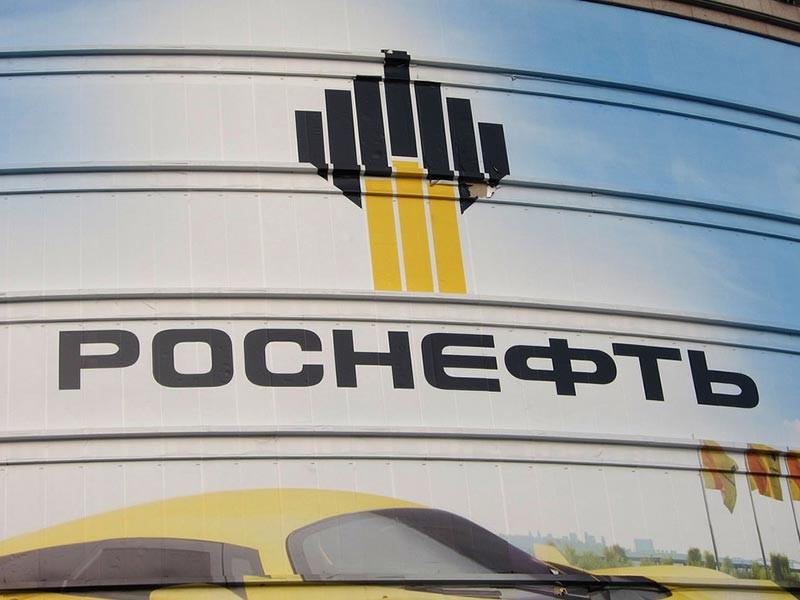 «Роснефть» вывела из «Открытия» 200 млрд рублей перед санацией банка