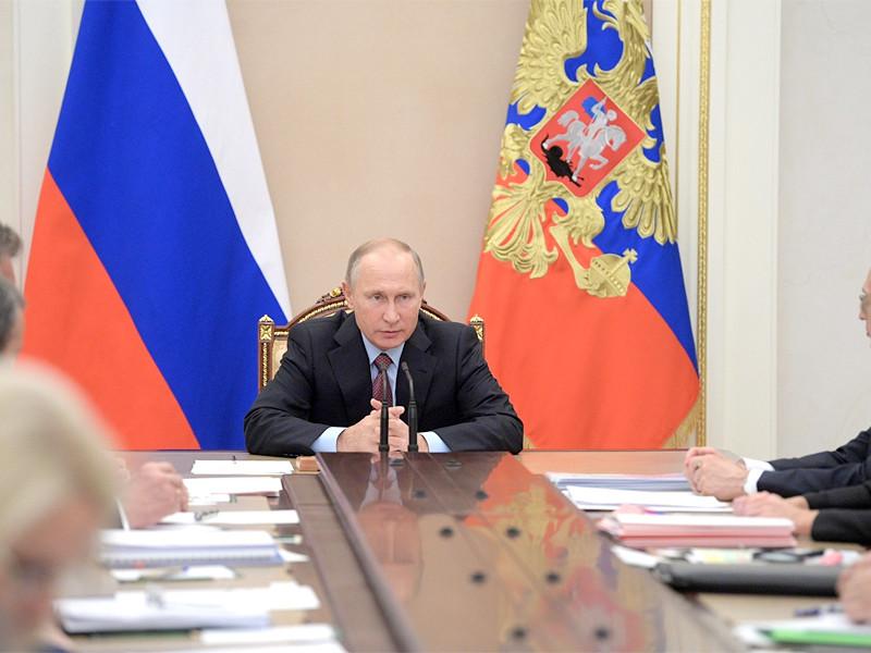 Путин объяснил задолженности по зарплате плохой дисциплиной