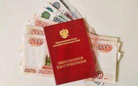 Путин поручил проиндексировать выплаты военным пенсионерам с 1 января