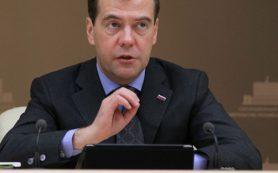 Медведев поручил упростить экспортные процедуры