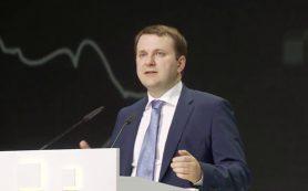 Орешкин: экономика России выдержит новые санкции