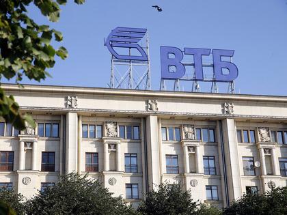 СМИ: группа ВТБ до конца года может объявить о приобретении контроля в Запсибкомбанке