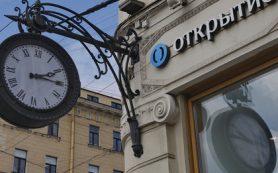 Банк «Открытие» не выплатил купон по евробондам с погашением в 2019 году