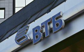 ВТБ учел потери по «ФК Открытие» на 7 млрд рублей