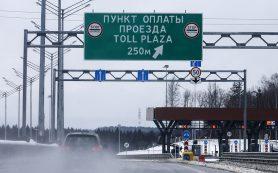 Выгодно ли ездить по платной трассе М-11 между Москвой и Петербургом