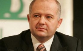 И. о. предправления банка «Восточный» назначен Дмитрий Левин