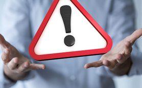 В октябре нормативы ЦБ нарушила 21 кредитная организация