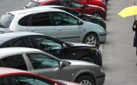 Минфин предлагает создать единую базу страхования автовладельцев