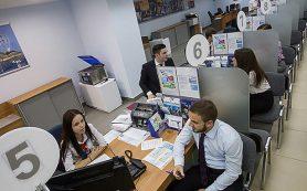 Банки поменяют статус на базовый и универсальный. Что изменится?